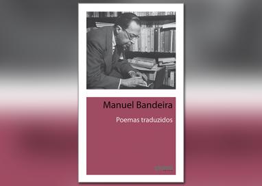 """""""Poemas traduzidos"""" na mídia"""