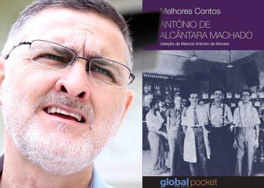 Alcântara Machado: texto bom é eterno