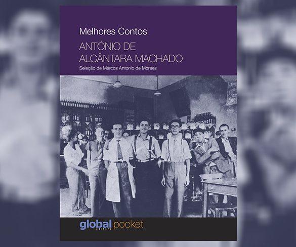 """""""Melhores Contos António de Alcântara Machado"""" na mídia"""