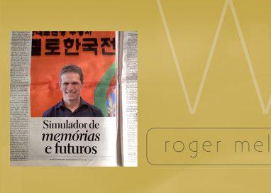 Entrevista de Roger Mello – jornal Rascunho